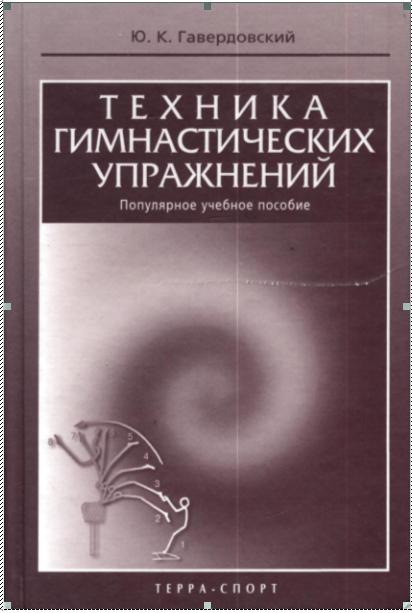 Маланичев Программа Тренировок