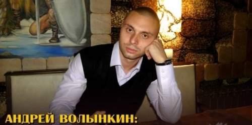 Андрей Волынкин: ТРЕНИРОВКА НА ТУРНИКЕ И БРУСЬЯХ