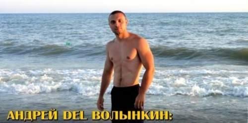 Андрей DEL Волынкин: ВЗРЫВНЫЕ ПОДТЯГИВАНИЯ
