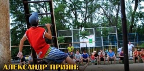 Александр Splinter Приян: ПОДТЯГИВАНИЯ НА ОДНОЙ РУКЕ